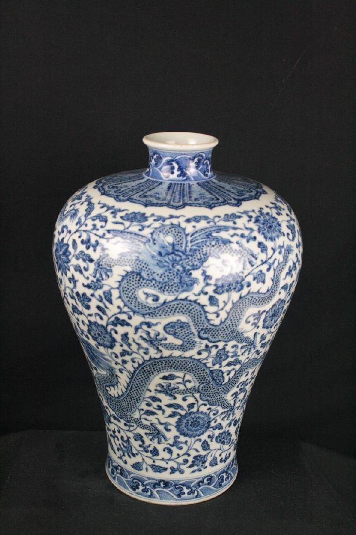 Chinese White and White Porcelain Vase