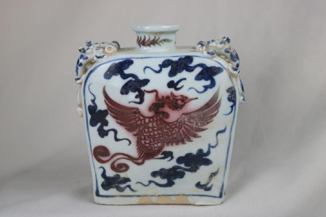 Chinese Blue Red and White Porcelain Vase