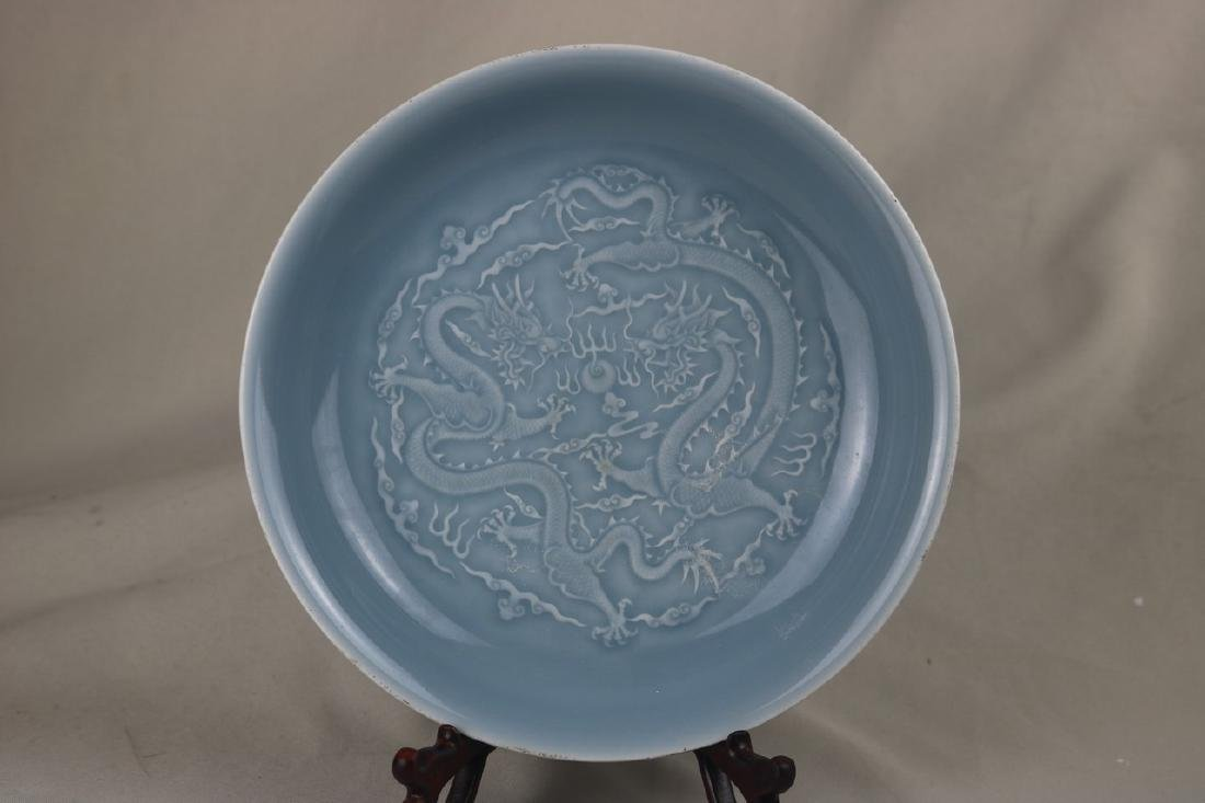 Chinese Blue Glazed Porcelain Charger