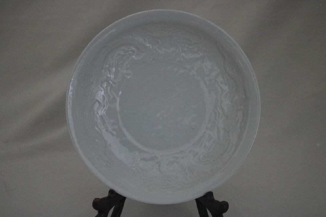 Chinese White Glazed Porcelain Plate