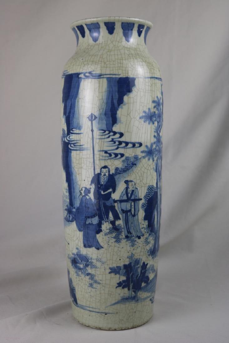 Chinese Ge Typed Porcelain Vase