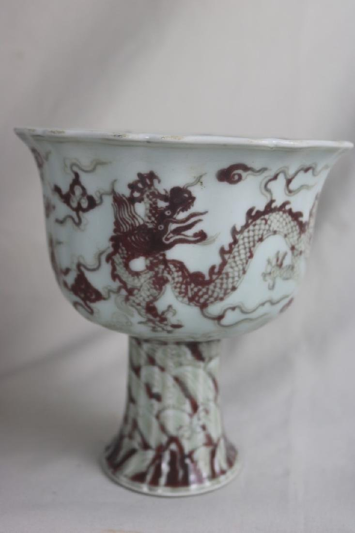 Chinese Red and White Porcelain Stem Cup