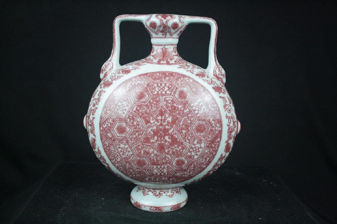 Chinese Red Glazed Porcelain Moonflask Vase