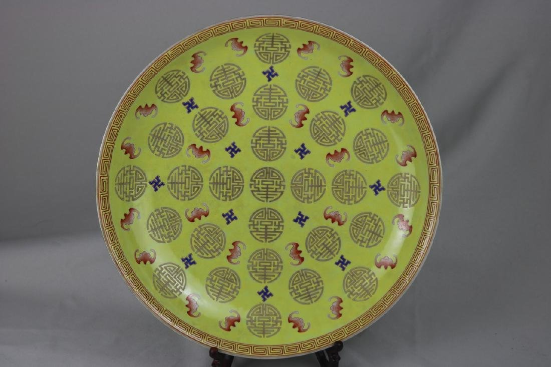 Chinese Yellow Glazed Porcelain Charger