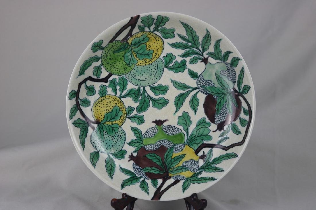Chinese Plain Sancai Porcelain Plate