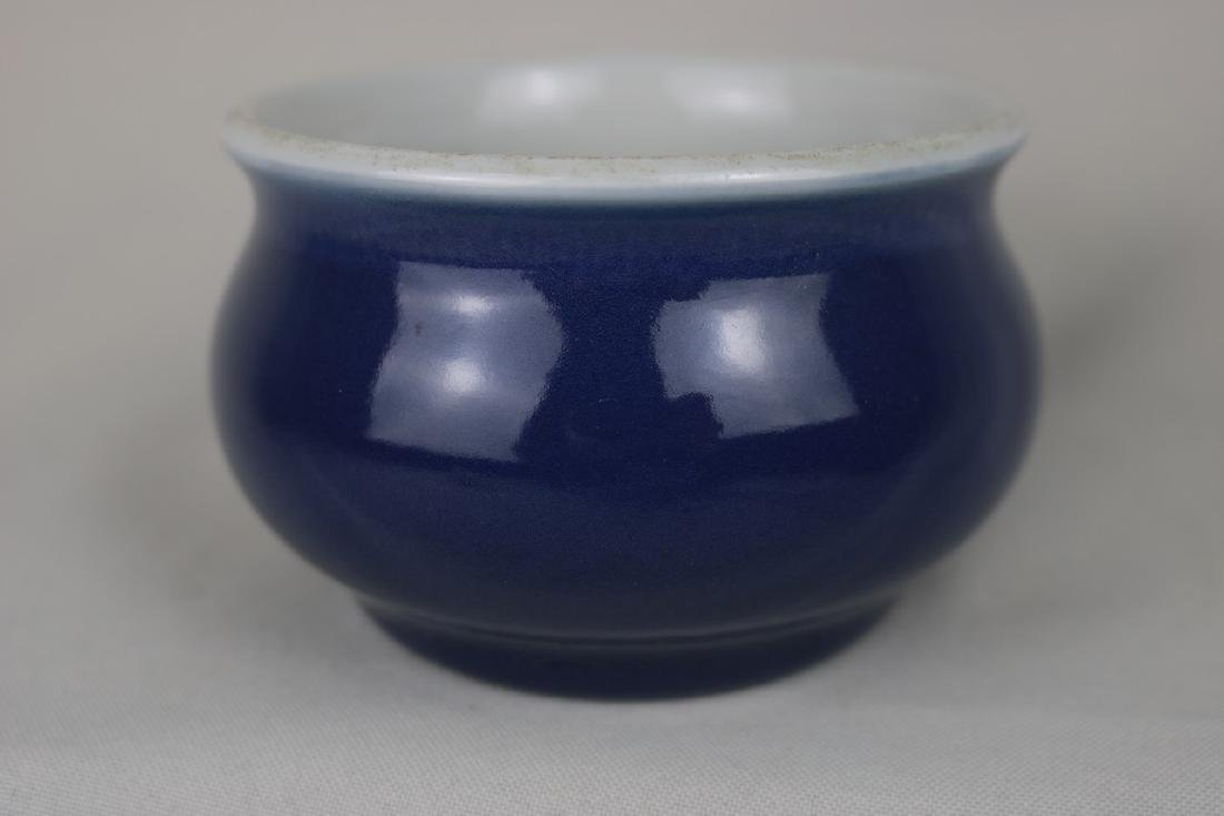 Chinese Blue Glazed Porcelain Censer