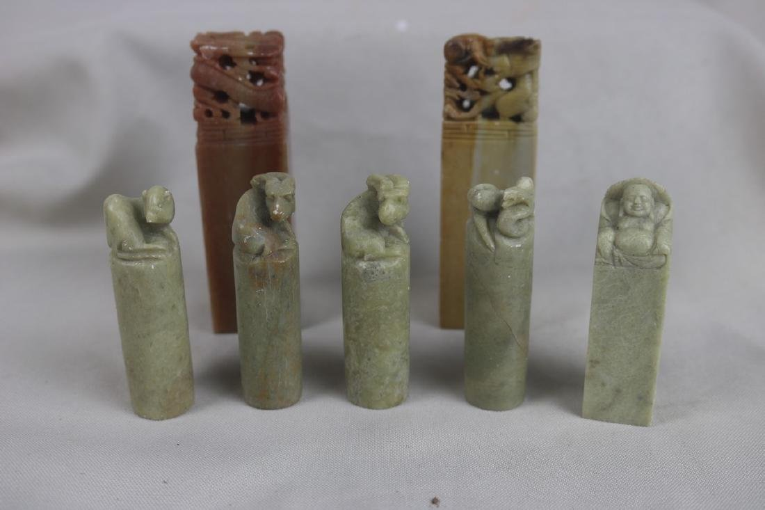 Chinese Qiangtian Stone Seal Set