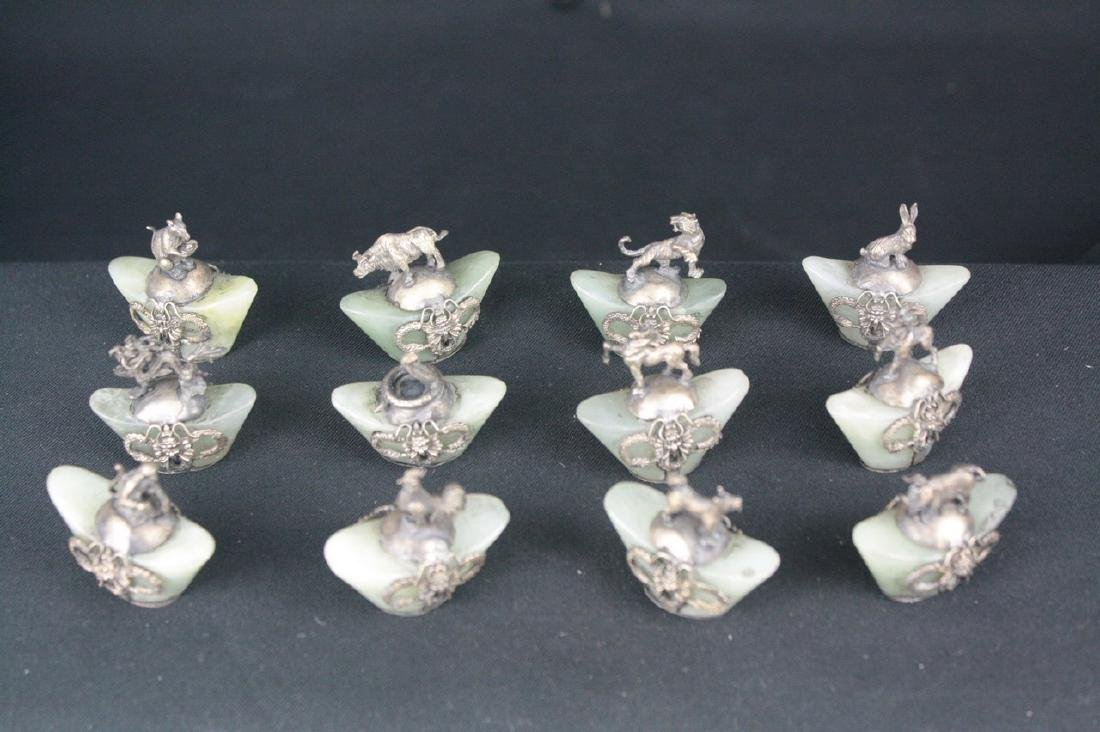 Chinese Jade Ingots with zodiac
