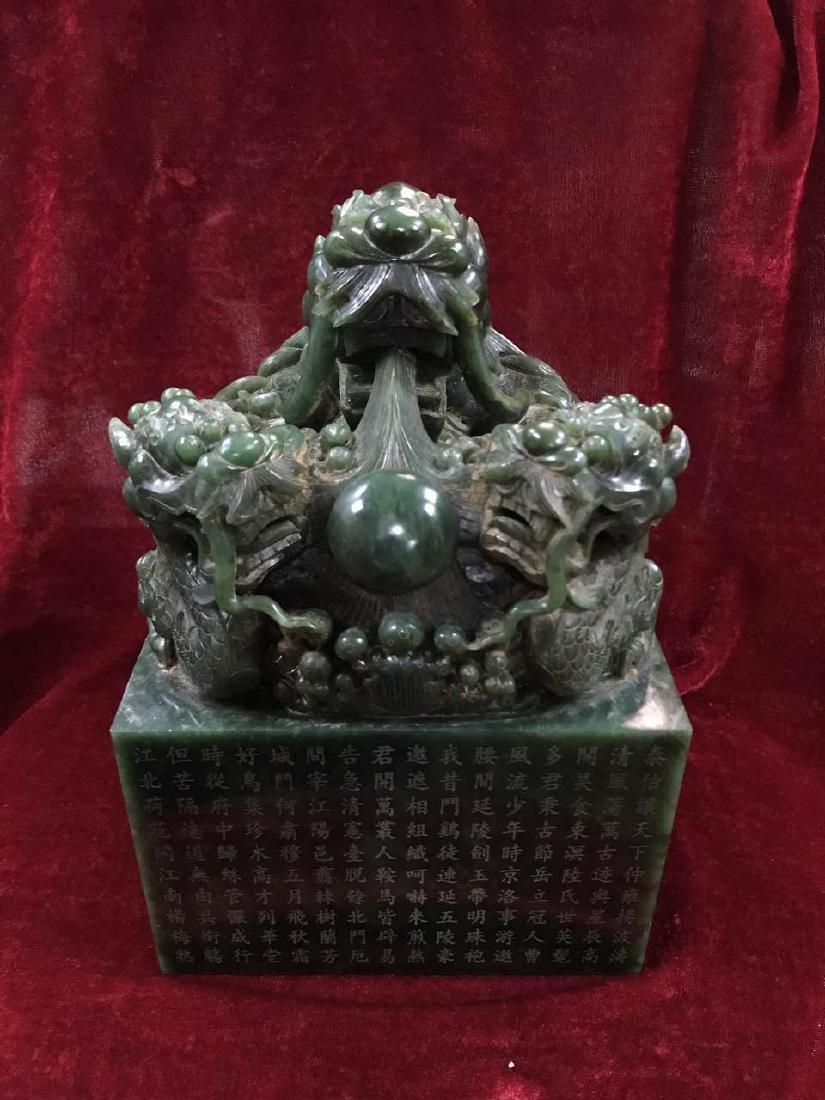 Chinese Green Jade Seal