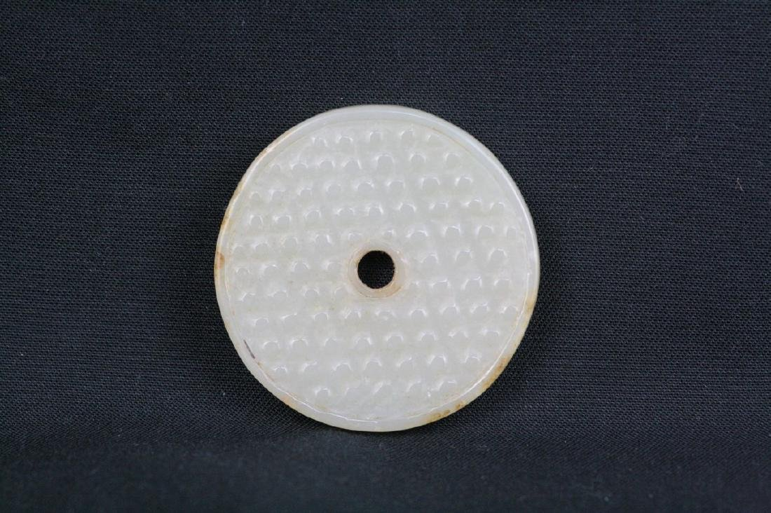 Chinese Carved Jade Bi Disk