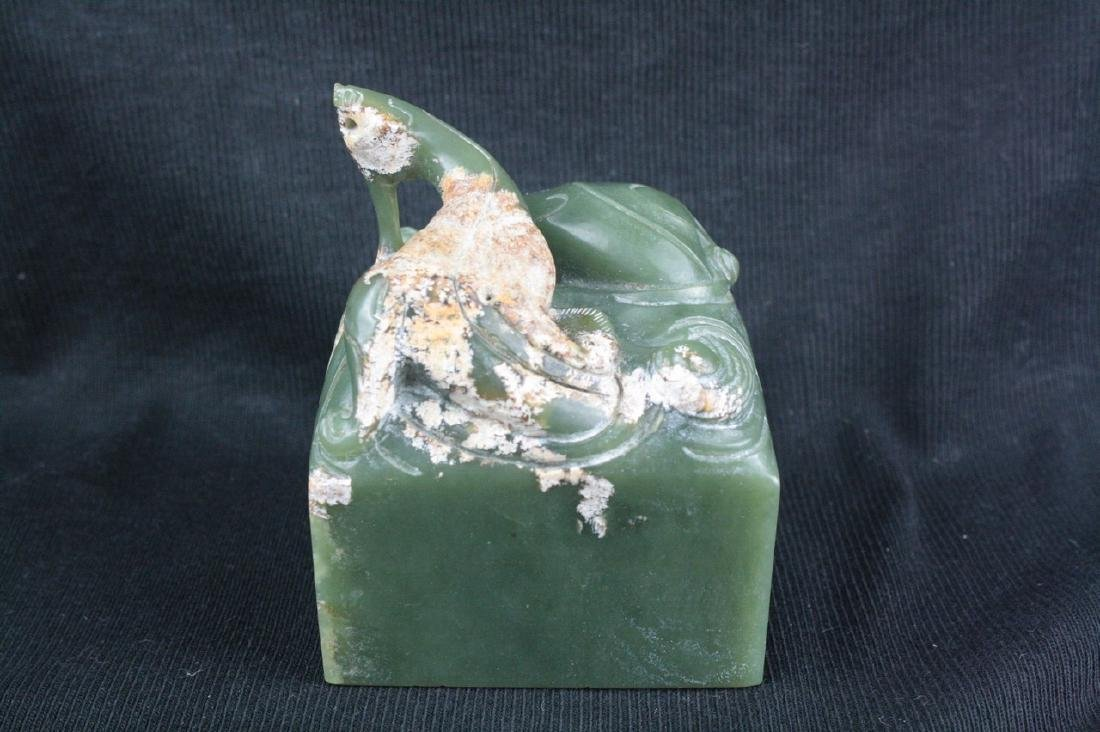 Chinese Green Jade Seal