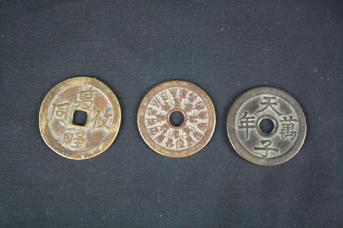 Chinese Ancient Coin Set