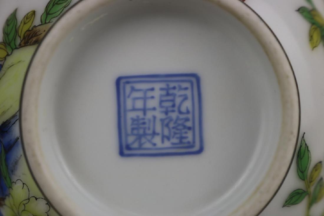 Chinese Enamel Porcalin Vase - 8