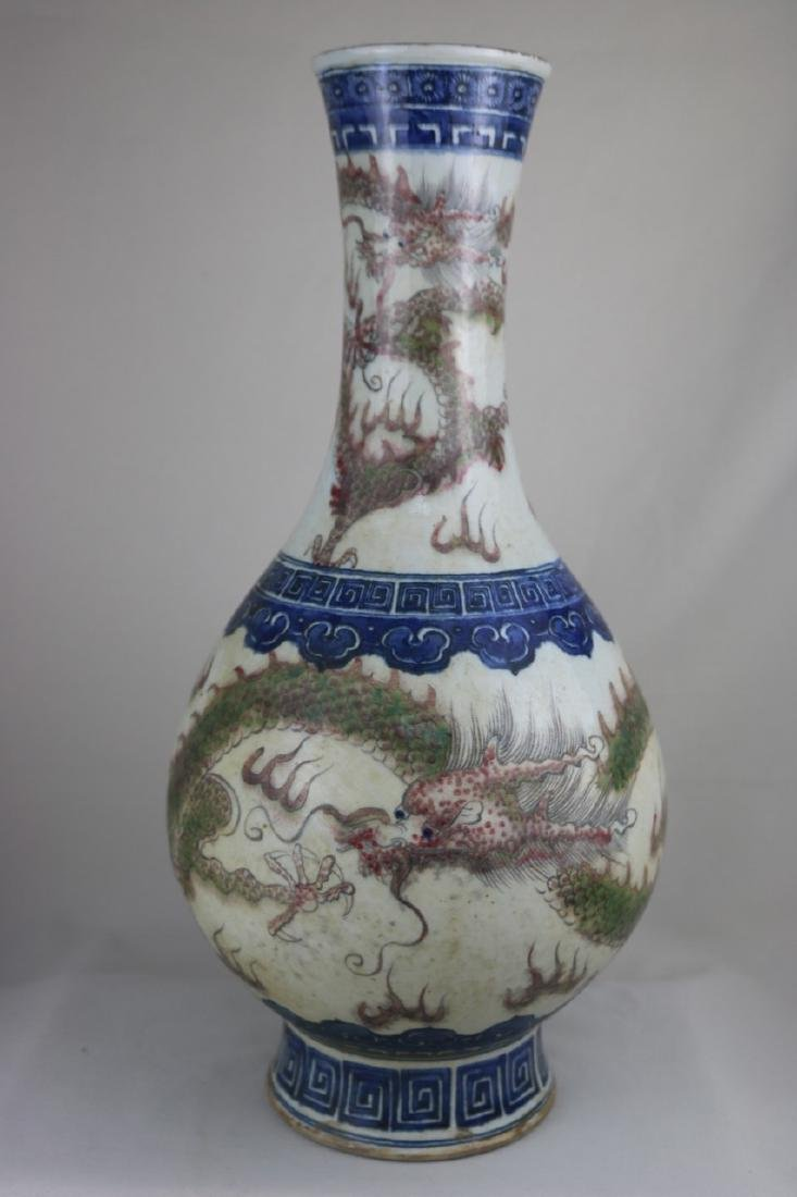 Chinese Blue and White and Copper Red Vase