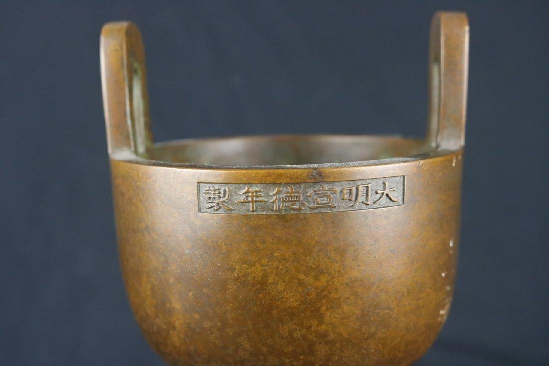 Chinese Tripod Bronze Censer - 2