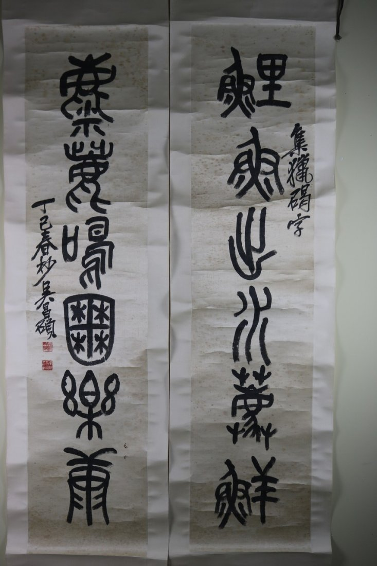 Pair of Calligraphy