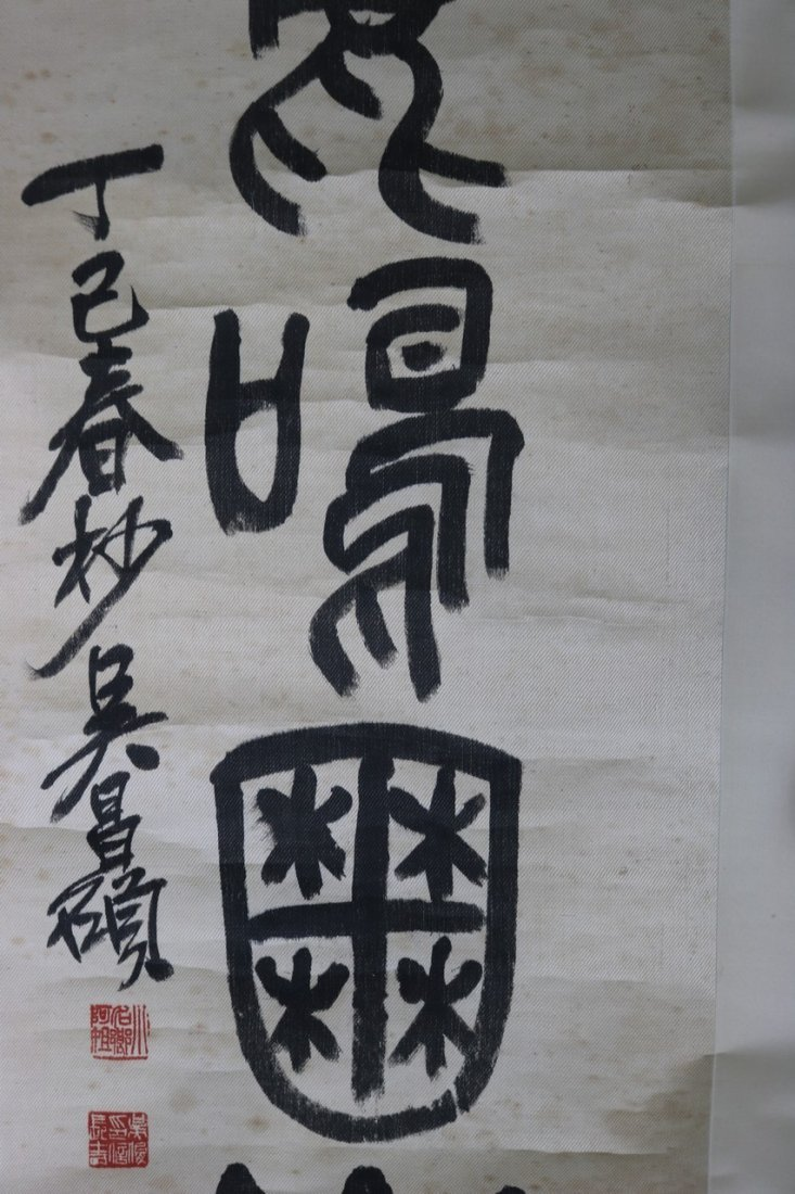 Pair of Calligraphy - 2