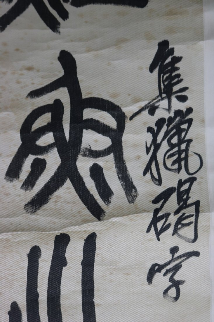 Pair of Calligraphy - 3