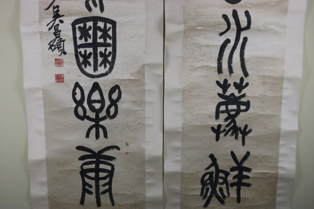 Pair of Calligraphy - 5