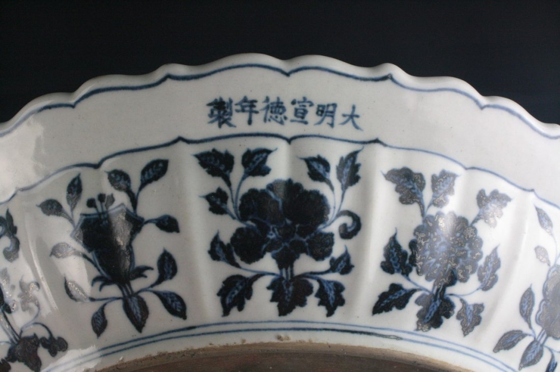 Chinese Blue and White Porcelain Charger - 3