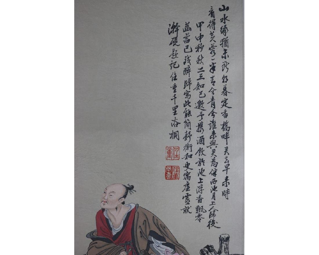 A Pair of Chinese Painting - 4