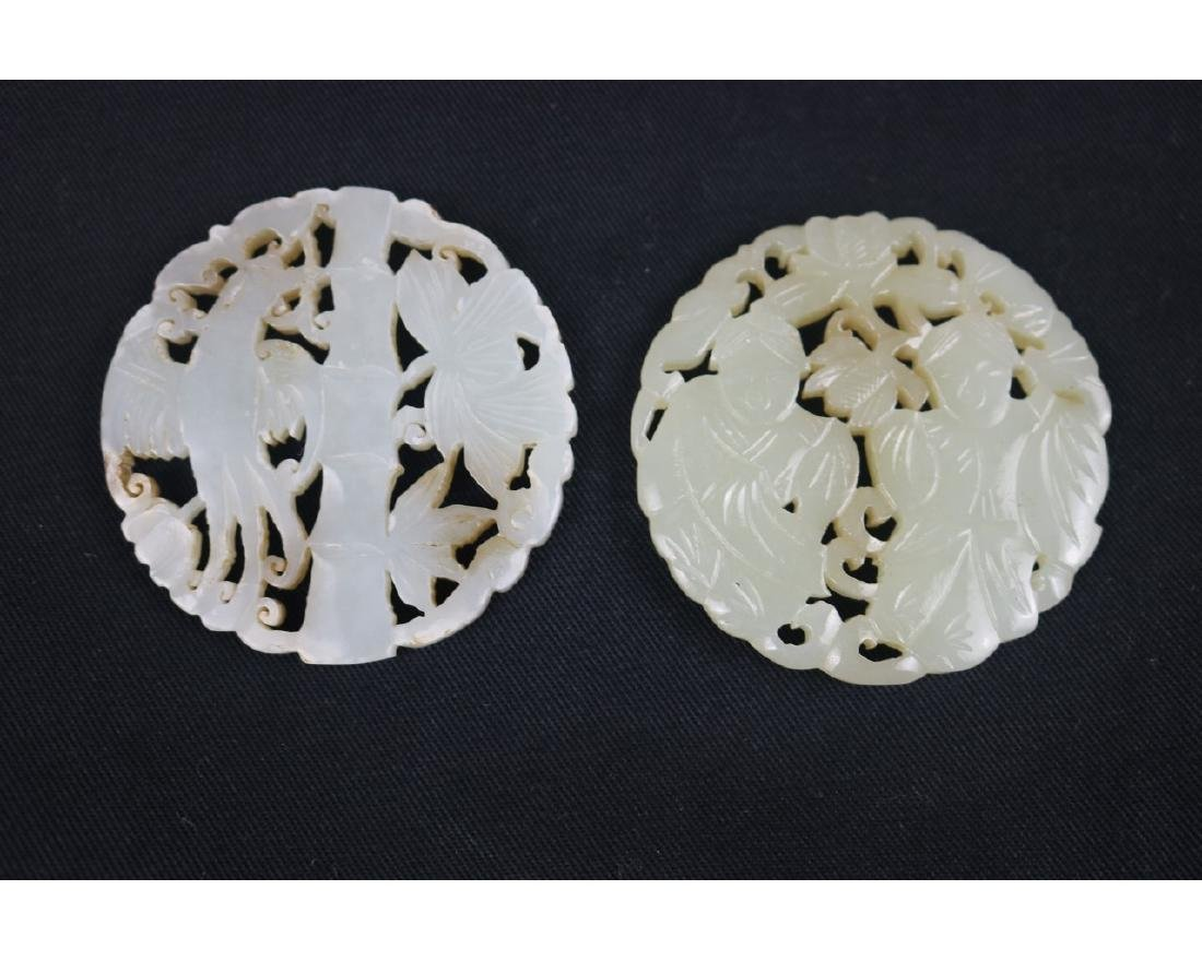 Two Chinese Jade Pendant - 2