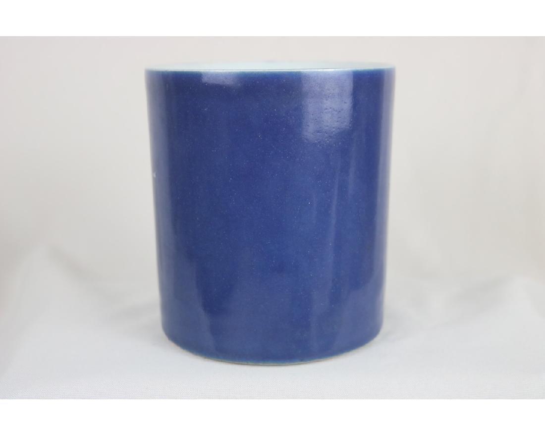 Chinese Blue Glazed Porcelain Brush Pot