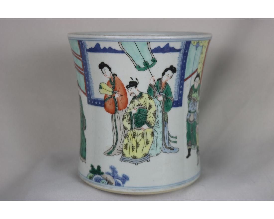 Chinese Wucai Porcelain Brush Pot