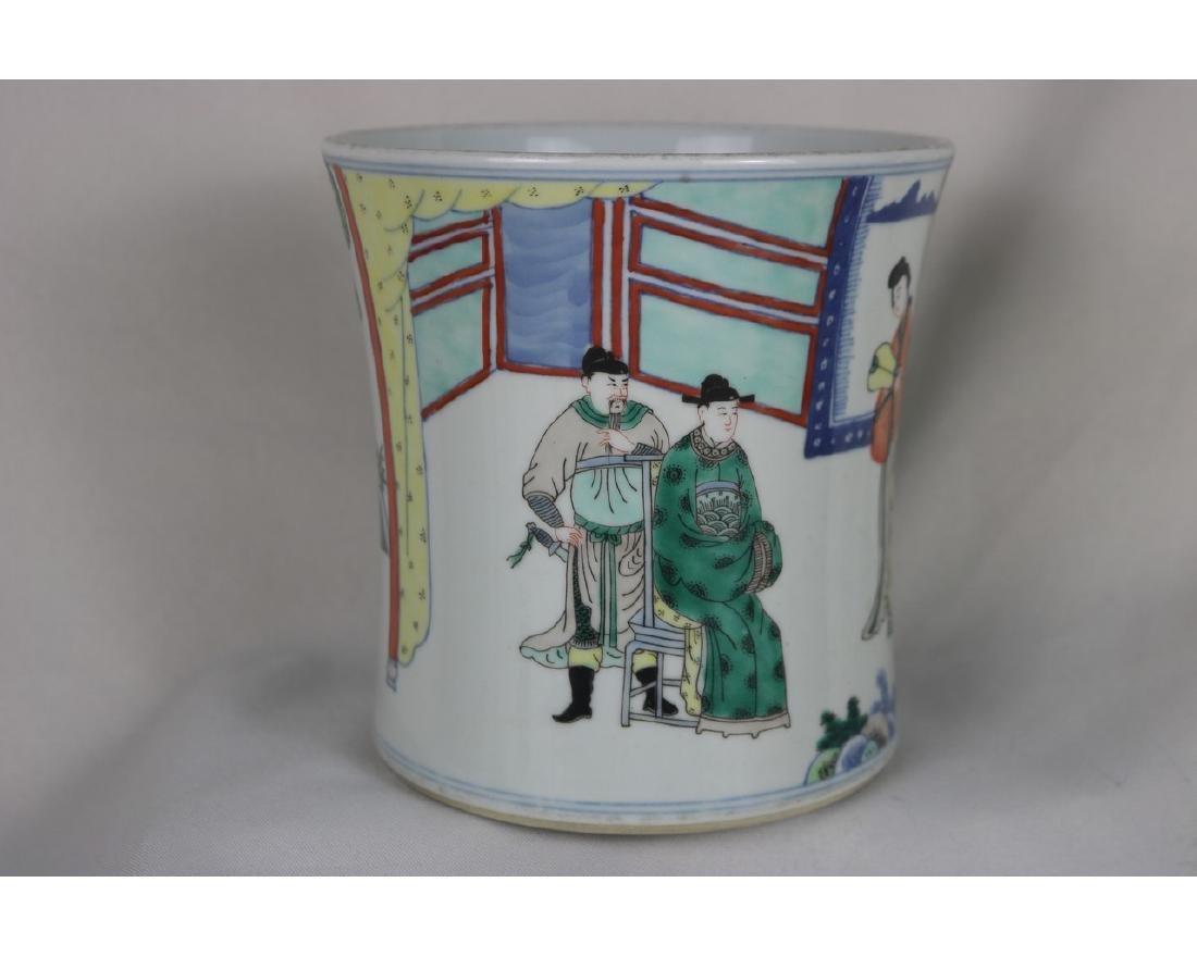 Chinese Wucai Porcelain Brush Pot - 2