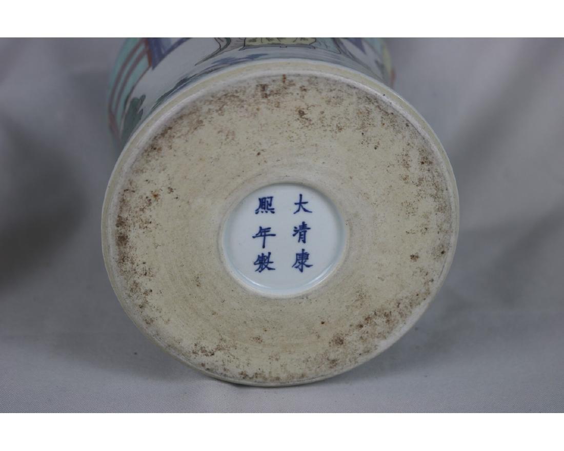 Chinese Wucai Porcelain Brush Pot - 5
