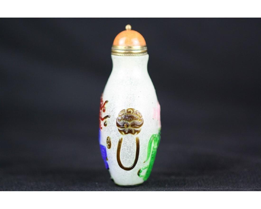 Chinese Beijing Glass Snuff Bottle - 4