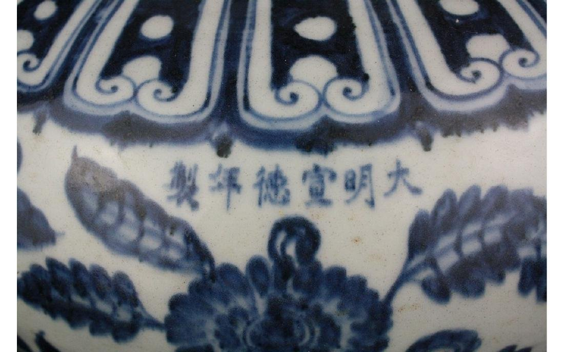 Chinese Blue and White Porcelain Jar - 3