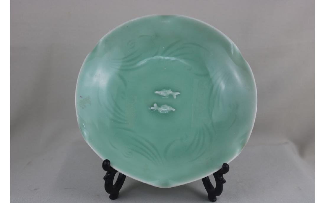 Chinese  Celadon Glazed Plate