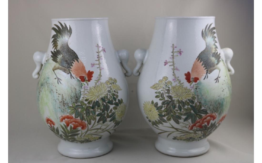 A Pair Of Famille Rose Porcelain Vase