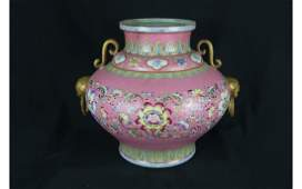 A Pink-Ground Famille Rose Porcelain Jar