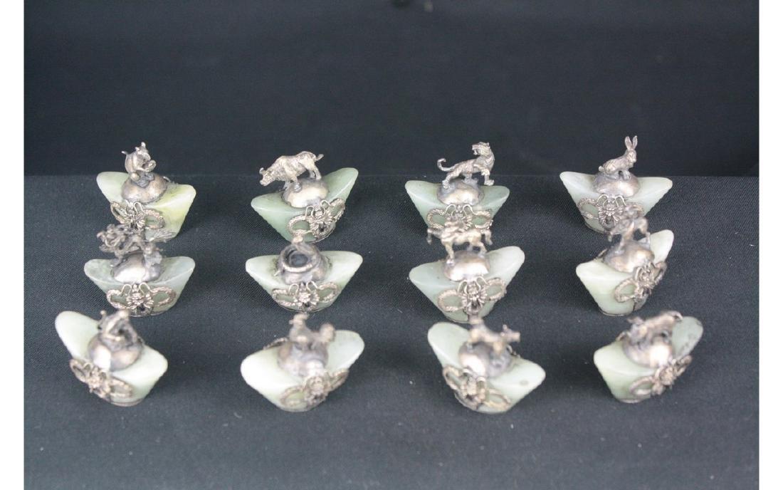19th Century Chinese Jade Ingots with Zodiac
