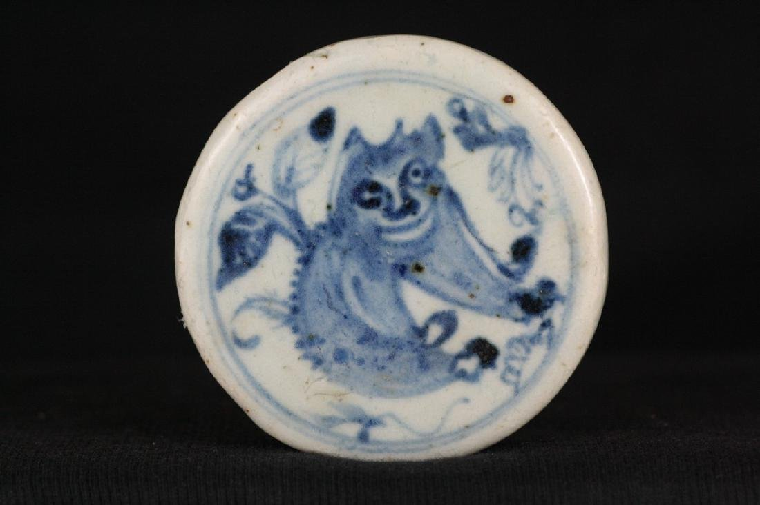 Ming Dynasty Chinese Blue and White Porcelain Paper
