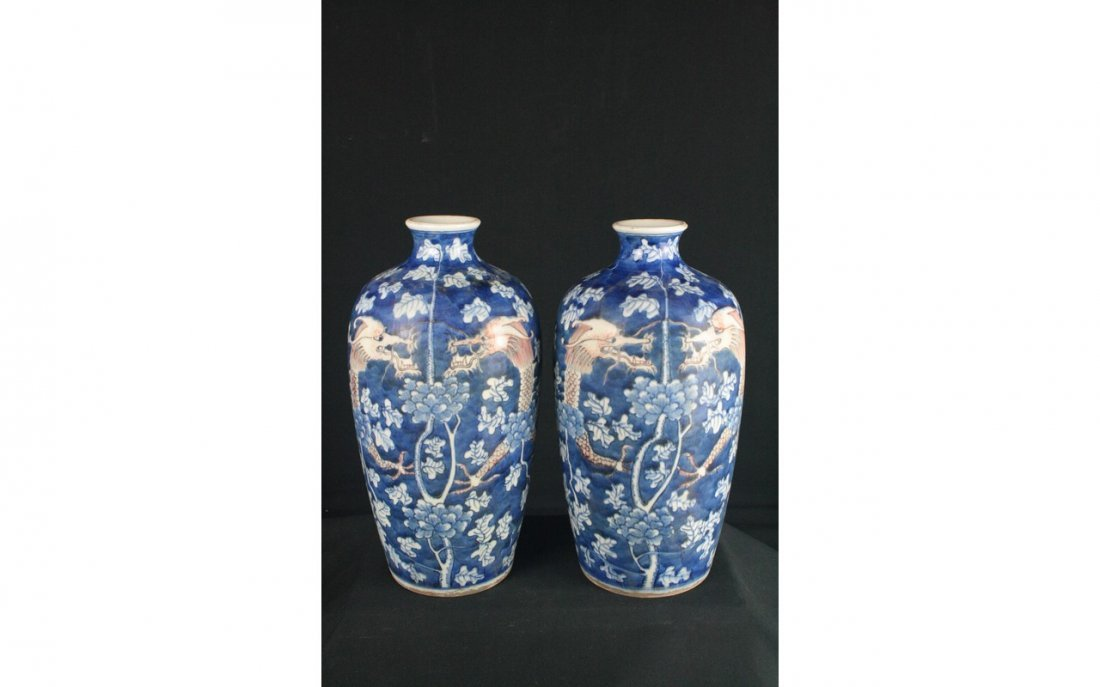 Chinese Blue, White and Red Porcelain Vase