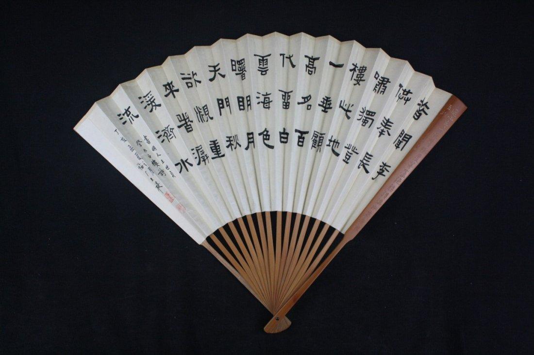 Chinese Fan - 4