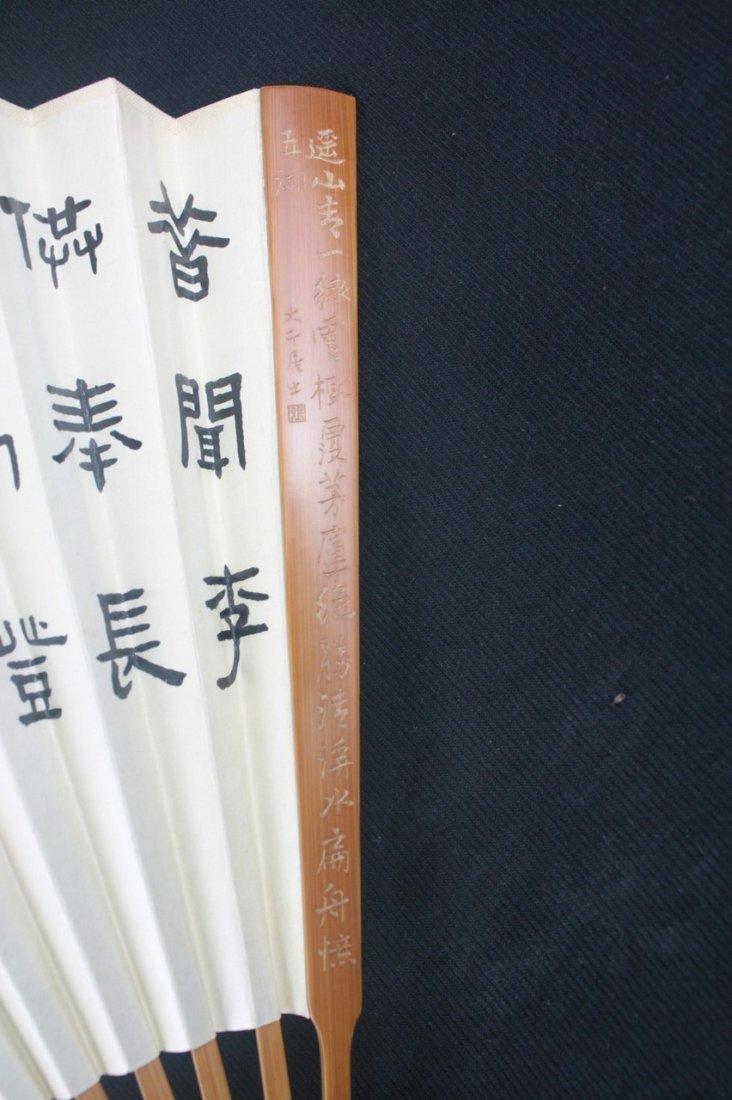 Chinese Fan - 5