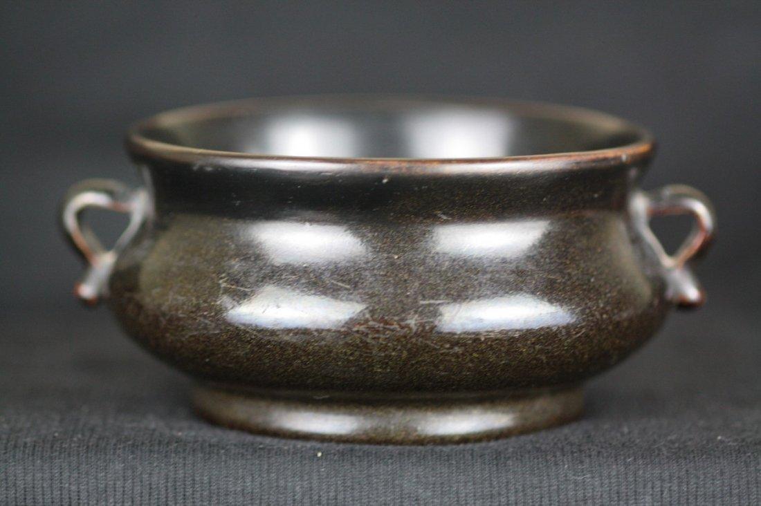 Chinese Glazed Porcelain Censer