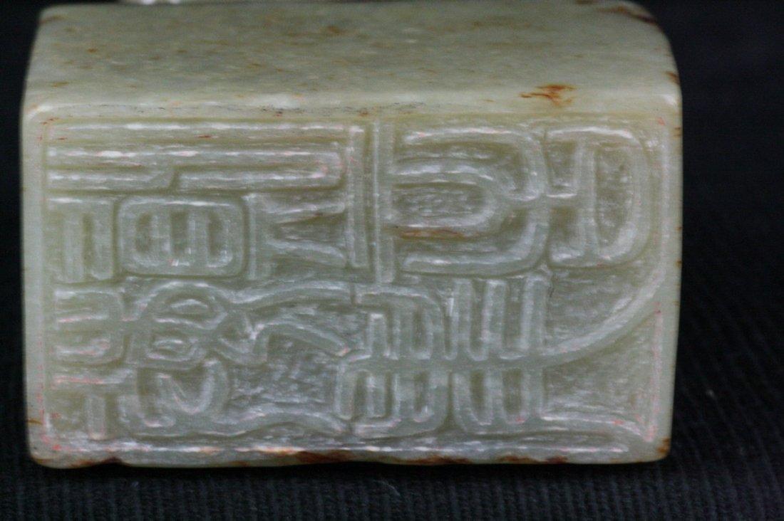 Chinese Jade Seal - 4