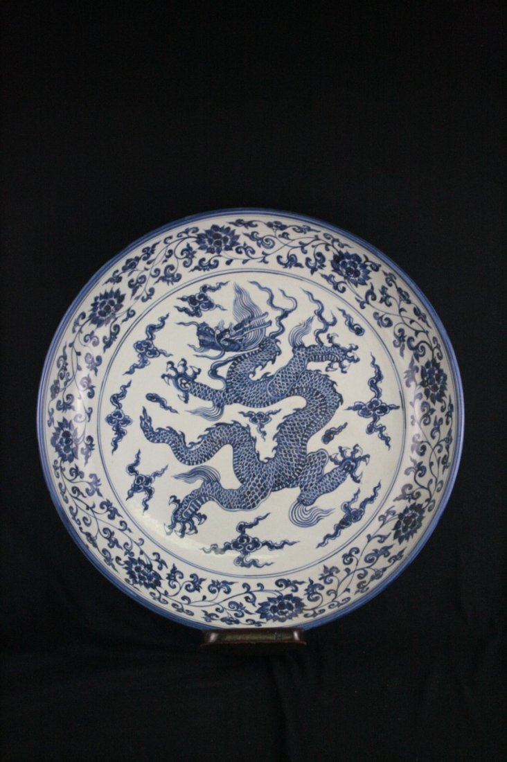 Chinese Blue and White PorcelainCharger