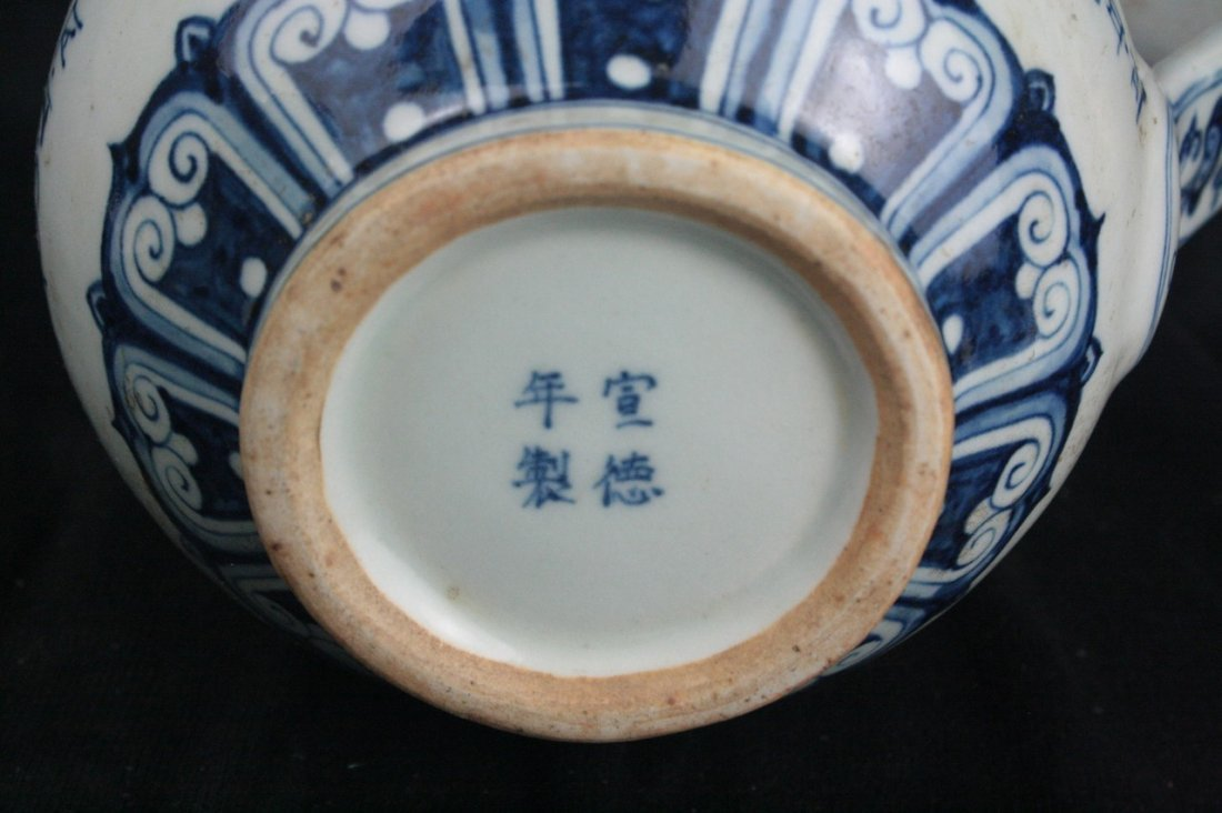 Chinese Blue and White Porcelain Ewer - 5