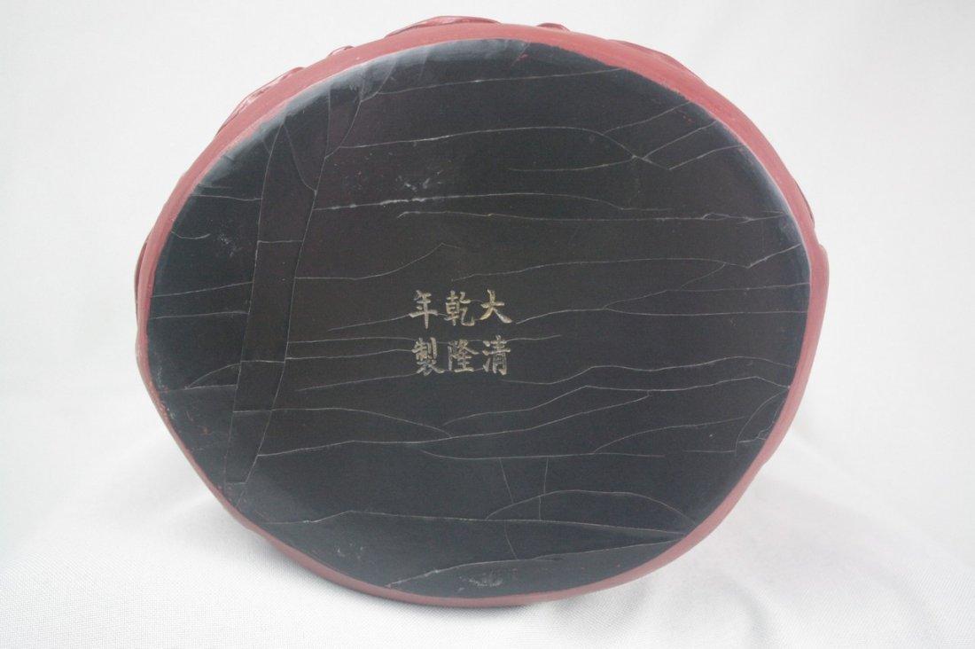 Chinese Lacquer Guan Yin - 4