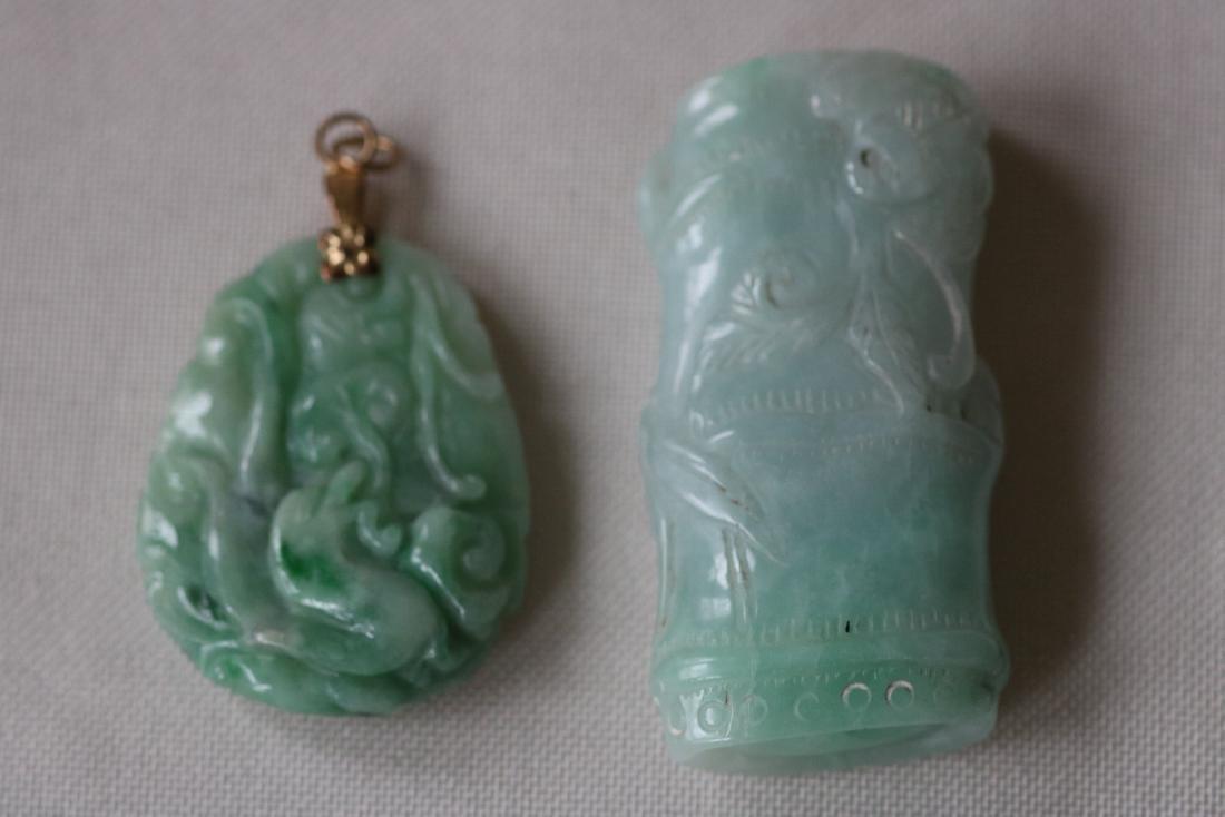 Two Chinese Jadeite Pendant