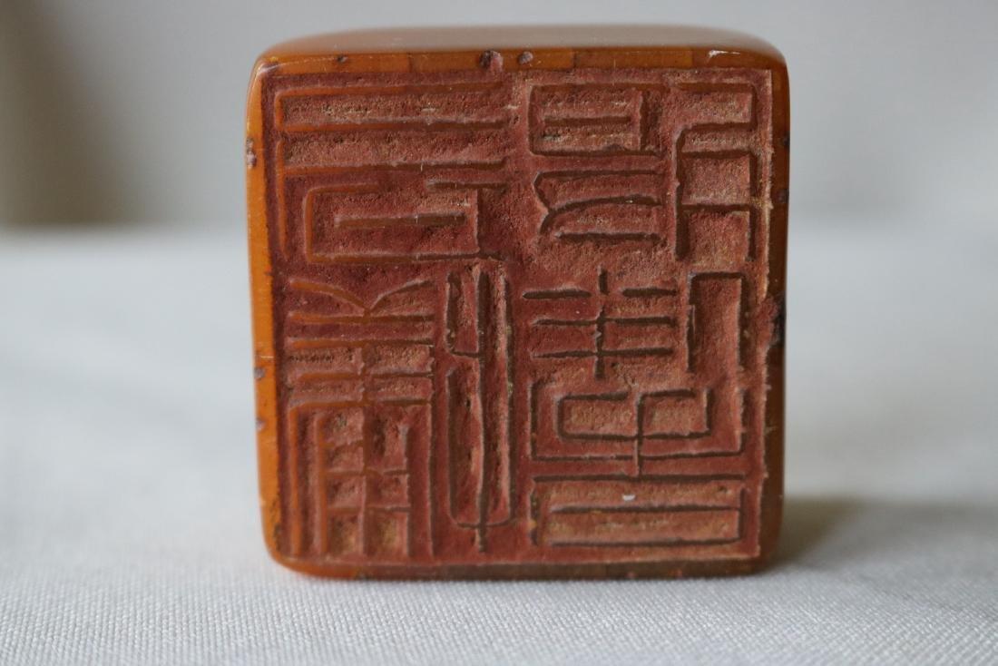 Chinese Tian Huang Stone Seal - 3