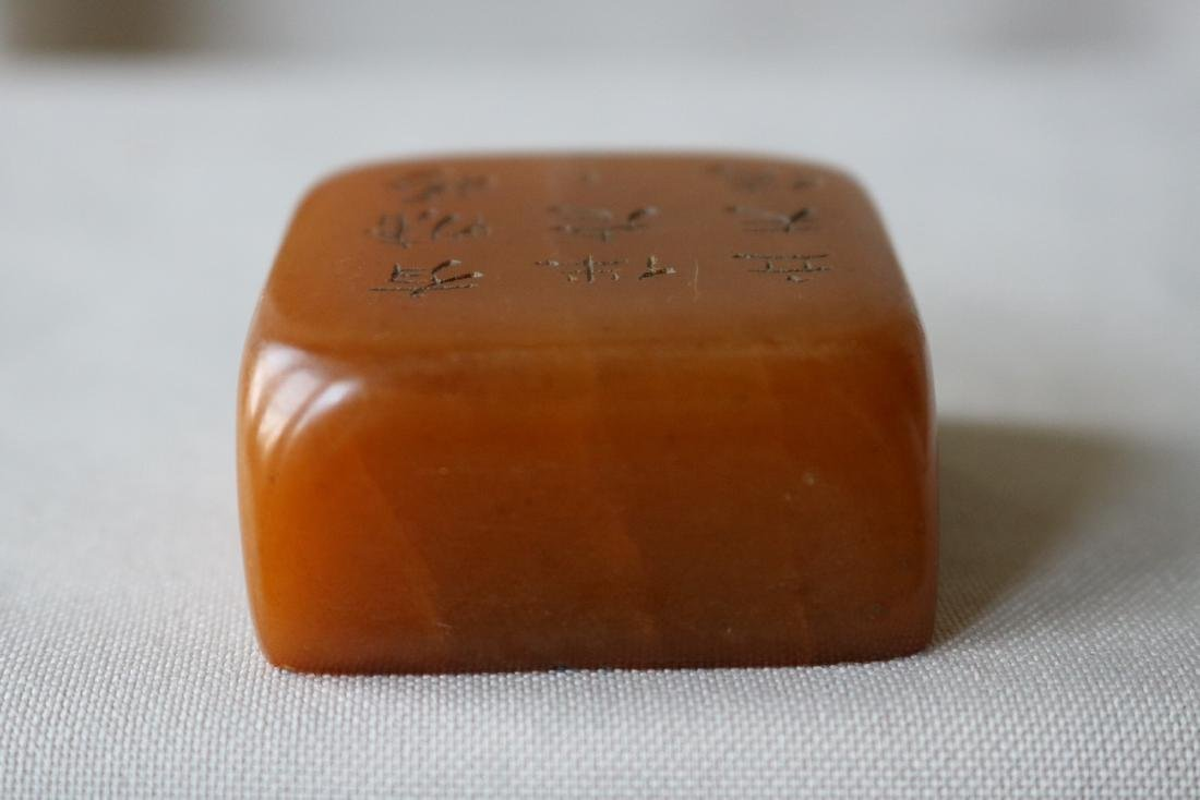 Chinese Tian Huang Stone Seal - 4