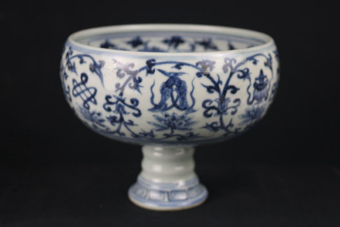 Chinese Blue and White Porcelain Cup - 2