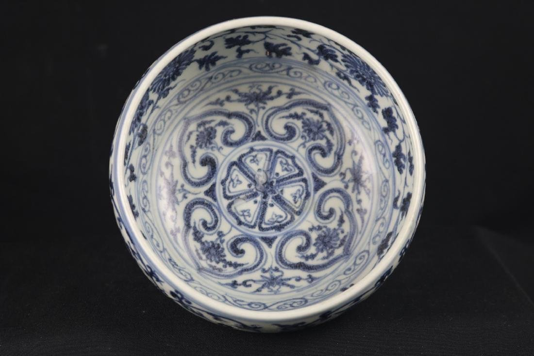 Chinese Blue and White Porcelain Cup - 3